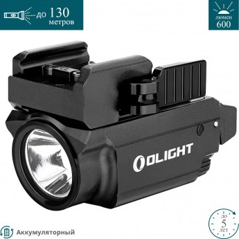 Фонарь OLIGHT BALDR MINI