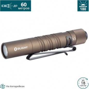 Фонарь OLIGHT I3T EOS DESERT TAN