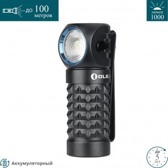 Фонарь OLIGHT PERUN MINI