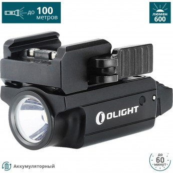 Фонарь OLIGHT PL-MINI 2 VALKYRIE (комплект) Черный