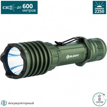Фонарь OLIGHT WARRIOR X PRO OD GREEN