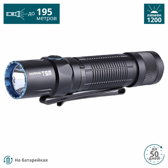 Фонарь OLIGHT M2T WARRIOR Черный