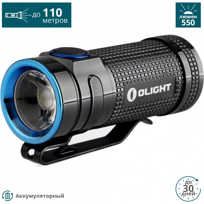 Фонарь OLIGHT S MINI CU BLACK ONYX МЕДЬ