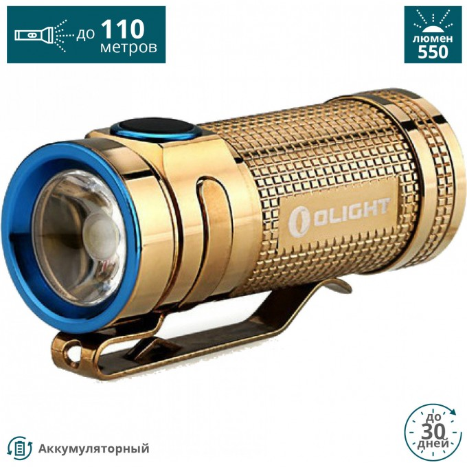 Фонарь OLIGHT S MINI CU RAW BRASS МЕДЬ